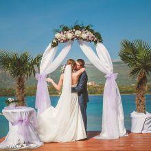 Свадьба в Мовиде
